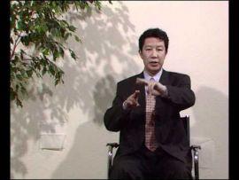 Energiesteuerung mit QI GONG Das Stille QiGong